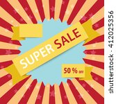 super sale paper banner | Shutterstock .eps vector #412025356