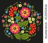 floral pattern   Shutterstock .eps vector #412052416