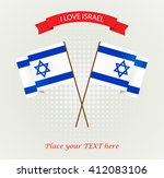 abstract image of the israeli... | Shutterstock .eps vector #412083106