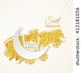 eid mubarak. ramadan greetings... | Shutterstock .eps vector #412181056