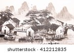 chinese drawing water town | Shutterstock . vector #412212835