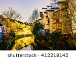 traditional chinese buildings... | Shutterstock . vector #412218142