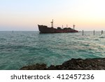 Small photo of Abandoned Ship in Kish Island