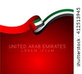 United Arab Emirates Flag...