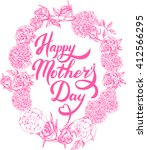 lettering happy mothers day.... | Shutterstock .eps vector #412566295