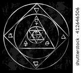 vector geometric alchemy symbol ... | Shutterstock .eps vector #412646506