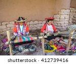 Awana Kancha  Peru May 26 2012...