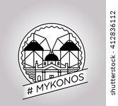 Vector Line Mykonos Badge