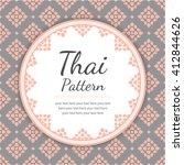 thai pattern template ... | Shutterstock .eps vector #412844626