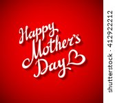 happy motherss day... | Shutterstock . vector #412922212