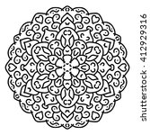 black and white mandala. ethnic ... | Shutterstock . vector #412929316