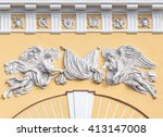 Relief Above The Entrance Of...