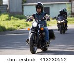 shymkent  kazakhstan   april 23 ...   Shutterstock . vector #413230552
