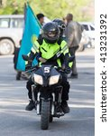 shymkent  kazakhstan   april 23 ... | Shutterstock . vector #413231392