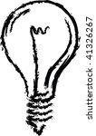 grunge bulb | Shutterstock .eps vector #41326267