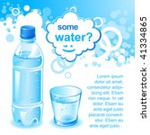 some water  background for your ... | Shutterstock .eps vector #41334865
