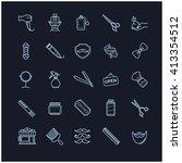 vector set of barber shop icons.... | Shutterstock .eps vector #413354512