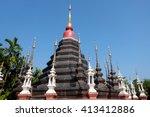 Burmese Style Stupa At Wat Pan...