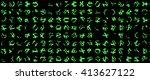 complex line of alien... | Shutterstock . vector #413627122