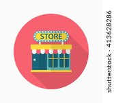 store icon  vector flat long... | Shutterstock .eps vector #413628286