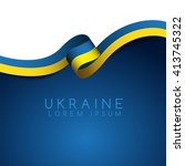 ukraine flag ribbon   vector... | Shutterstock .eps vector #413745322