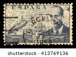 Small photo of SPAIN - CIRCA 1939: A stamp printed by Spain, shows Juan de la Cierva and Autogiro, was a Spanish civil engineer, pilot and aeronautical engineer, gray, circa 1939