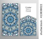 Card Or Invitation Patterns...