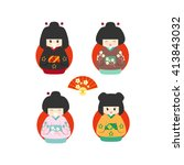Set Of Four Cute Japanese...