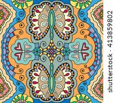 abstract colorful doodle... | Shutterstock .eps vector #413859802