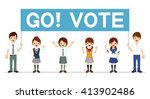 students appeal voting   banner | Shutterstock .eps vector #413902486