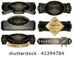 vector set  gold framed labels...   Shutterstock .eps vector #41394784