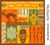 set of african people  animals... | Shutterstock .eps vector #413952766