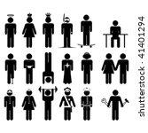 Vector Stick Figures