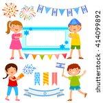 set of cartoons for israels... | Shutterstock . vector #414099892