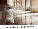 religious muslim man praying... | Shutterstock . vector #414172375