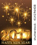 happy new year 2017  elegant... | Shutterstock . vector #414196408