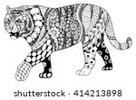 Tiger Chinese Zodiac Sign...