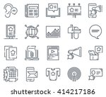 advertisement  marketing icon... | Shutterstock .eps vector #414217186
