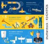 plumbing repair service banner...