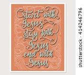 vector religions lettering.... | Shutterstock .eps vector #414246796