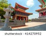 borom raja kanjanapisek temple  ... | Shutterstock . vector #414270952