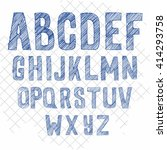 hand drawn sketchy alphabet... | Shutterstock .eps vector #414293758