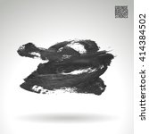 brush stroke and texture....   Shutterstock .eps vector #414384502