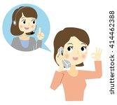 Woman To Make A Phone Call To...