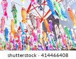 carp windsock or carp flag is... | Shutterstock . vector #414466408