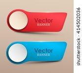 vector banners set | Shutterstock .eps vector #414502036