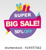 super  big sale banner. vector... | Shutterstock .eps vector #414557362