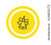 school bell icon | Shutterstock .eps vector #414603172