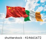 3d illustration of china  ... | Shutterstock . vector #414661672