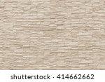 White Sepia Tan Brown Rock...